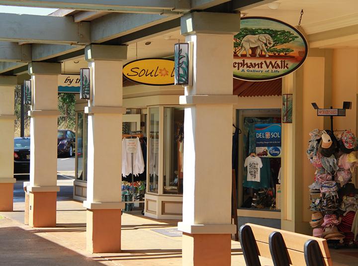 Kiahuna Beachside Shopping
